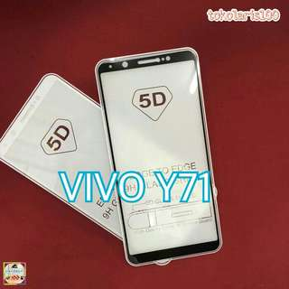 Tempered Glass - Screen Protector - Anti Gores 5D VIVO Y71