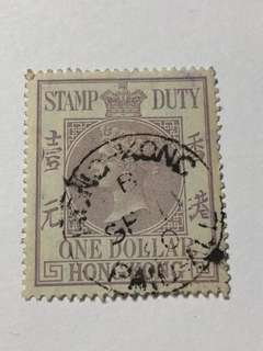 Hong Kong 1890 Queen Victoria $1 used