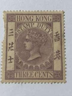 Hong Kong 3cts Quuen Victoria 3cts mint