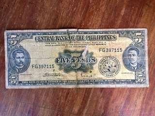 Old Five Peso Bill