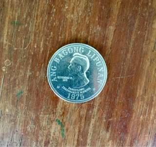 Old Five Peso Coin