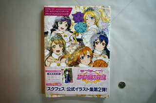 Love Live! School Idol Festival official illustration book 2 (Artbook)