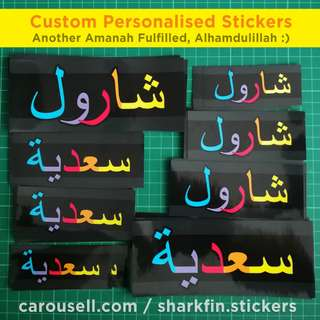 Custom / Personalised Stickers in Arabic Script (Thuluth, Naskh, Kufi, Diwani). Another Amanah Fulfilled :) Price starts from $10 for design inclusive of complimentary stickers. Chat with me for more info :)