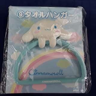 Cinnamonroll lucky draw, Cinnamonroll towel holder