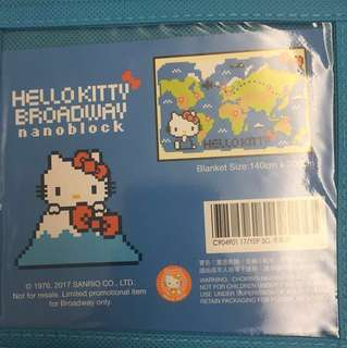 Hello kitty x Broadway  冷氣毯 140x200