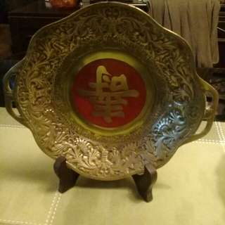 Antique brass chinese deco plate for long life
