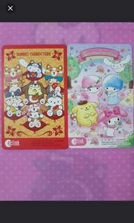 Sanrio Characters Ez link cards