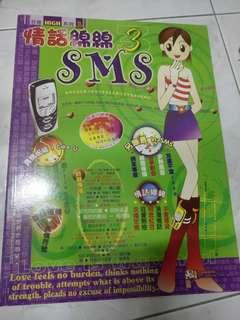 SMS Book 3