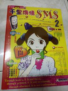 SMS Book 2