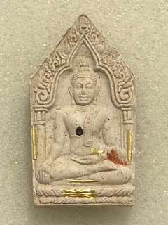 BE 2536 Phra Khun Paen with 9 takruts, LP Koon Wat Banrai