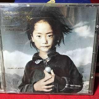 Dhama Suna  - Tibetan Institute of Performing Arts - Buddhist chants cd