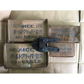 MCC Jaw Head for Bolt Cutter (Various Sizes) (Made in Japan)