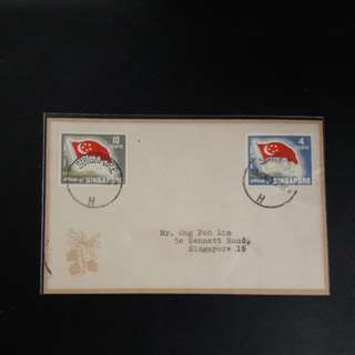 Singapore  1960 Pte First Day Cover