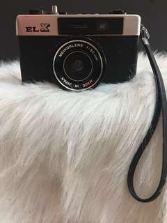 Japan 🇯🇵 Meikoi Vintage Camera 📷