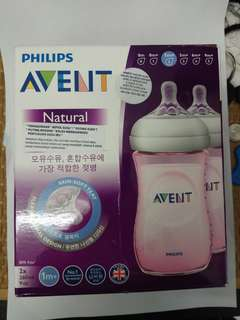 Avent twin pink