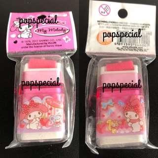 My Melody Eraser