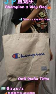 Champion 2 Way Bag👜2款可選擇
