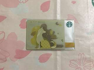 🇰🇷 Starbucks Card Korea Year of the Dog 2018 Gold
