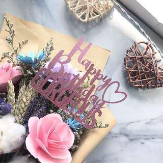 🚚 Customized Flower Topper