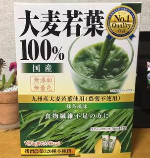 Young Barley Leaves - Made in Japan