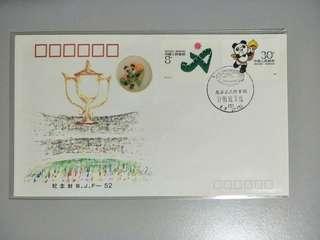 BJF 52 Asian Games 11