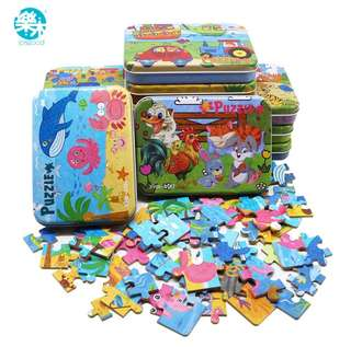 4 in 1 Cartoon 3D Puzzle Metall Eisen Box Reibungslos Holz Puzzle Montessori