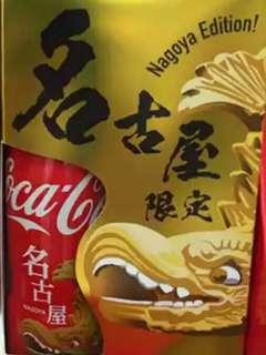 最新名古屋(金龍)2支裝可口可樂鋁樽禮盒版