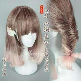Brown-Pink Manreally Lolita Wig