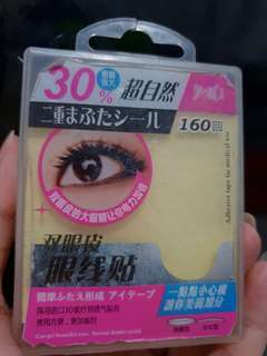 Scoth mata (eyelid tape)