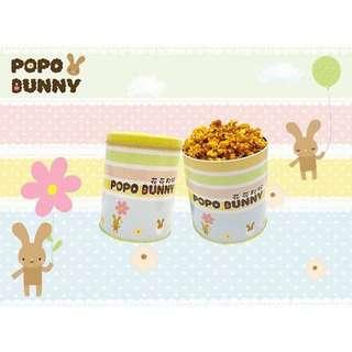花花邦妮 爆谷 🐰🍿 Popo Bunny 爆米花