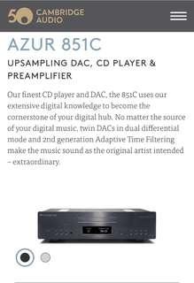 Cambridge Audio 851 CD player