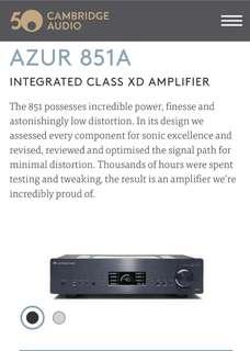 Cambridge Audio 851A int amp