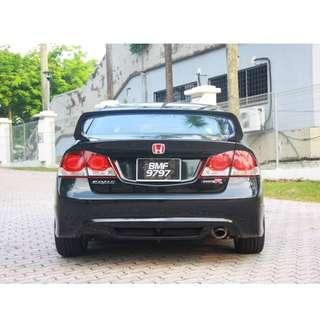 Honda Civic Type R FD2R
