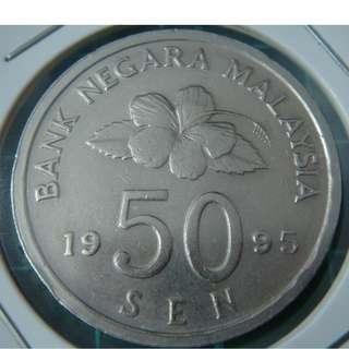 (CN 0074) 1995 Malaysia 50 Cents Coin