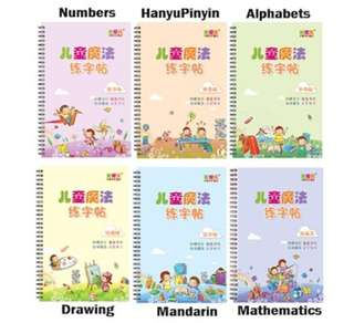 Preschool Penmanship / Handwriting Book