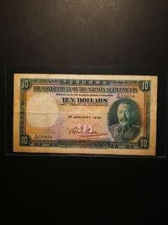 Straits Settlement $10 1935 (GVF/AEF)