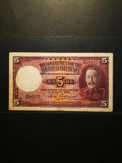 Straits Settlement $5 1935 (GVF)