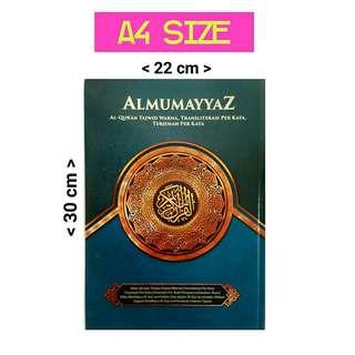 Al-Quran Terjemahan berserta dengan tajwib (saiz besar A4)