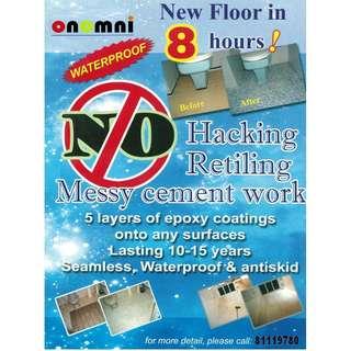 Floor Accessories