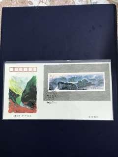 China Stamp- 1994-18 Miniature Sheet B-FDC