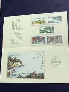 China Stamp- 1995-12 Miniature Sheet and Stamp Folder