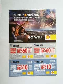 SHELL BONUS FUN $140 禮券