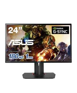 🚚 Brand New with warranty ASUS ROG Swift PG248Q eSports Gaming Monitor, 24.0 inch FHD (1920x1080), 1ms Response time, overclockable 180Hz, G-Sync