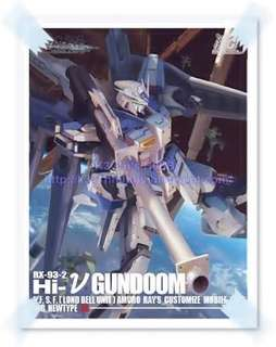 Gundam Bootleg 1 to 144 scale Rx-93-2 Hi Vi Gundoom
