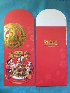 5 pcs Lee Kum Kee LKK Red Packets