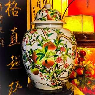 Antique Ching Porcelain Vase