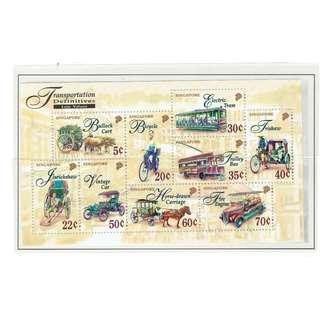 1997 06 Miniature Sheet  Definitive Series - TRANSPORTATION  (Low Value)