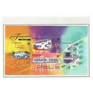 1997 08  Miniature Sheet  Definitive Series - TRANSPORTATION  (High Value)