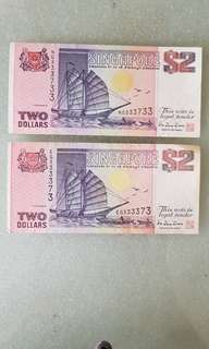 "Singapore Old Notes Ship  series $2 Special  number ""EG333373"" ,""NG333733"""