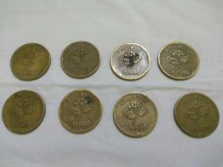 Uang sejarah/Uang antik